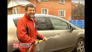 <b>Насадка</b> на шланг для мытья автомобиля «Водяная пуля». Мойка ...