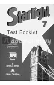 Книга Английский язык Звездный английский starlight класс  Звездный английский starlight 7 класс Контрольные задания