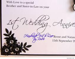 strapless happy 1st anniversary wishes 1st wedding anniversary