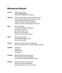Things To Include In A Resume Inspiration 4411 Good Things To Put On A Resume Dadajius