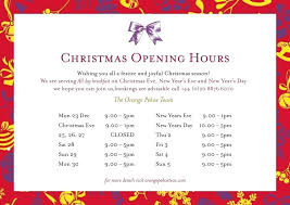 Word Templates Christmas Free Word Christmas Templates Holiday Business Hours