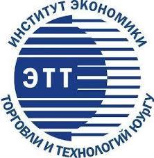 Два преподавателя ИЭТТ успешно защитили кандидатские диссертации  В декабре 2013 года педагогический коллектив института экономики торговли и технологий ЮУрГУ пополнился двумя остепененными профессионалами