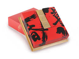 We have a list of 8 awesome gift ideas for him. Chinese New Year Gift Box If World Design Guide