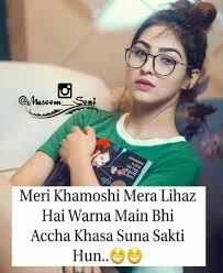 But Ma Khamosh Nhi Rha Skti Thoughts Funny Attitude