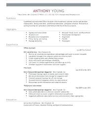Sample Resume For Office Manager Position Resume Medical Office