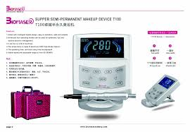 thank you for interesting biomaser permanent makeup device kit t100