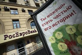 Совкомбанк вновь нарастил долю в Росевробанке ВЕДОМОСТИ Совкомбанк контролирует 34 34% Росевробанка