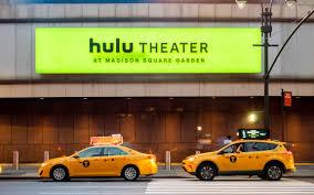 Hulu Theater Wikipedia