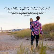 Quran Quotes Enchanting Quran Quotes Quran Pictures Quran Wallpapers From The Holy Quran