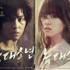 Image result for دانلود فیلم کره ای پسر گرگ نما A Werewolf Boy