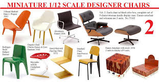 75102 Miniature Designer Chairs Vol.  Kawaii Japanese Erasers