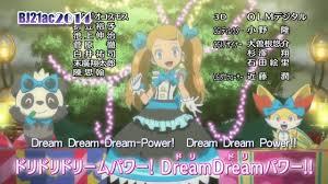 アニメポケモンxyでセレナがショートカットにイメチェン可愛