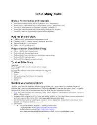 Bible study worksheets for teens