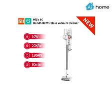 Xiaomi Mijia 1C Hand Vacuum 20000Pa 400W ... - LamboPlace