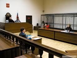Уголовный процесс дипломные курсовые работы рефераты на заказ  Готовые дипломы и курсовые работы по Уголовному процессу