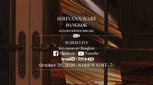 Bangkok is getting colder with SIRIVANNAVARI Autumn/Winter 2020-2021 Runway  show. - YouTube