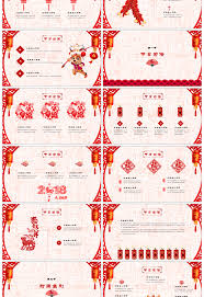 Chinese New Year Ppt Awesome The Spring Festival Lunar New Year Folk Paper Cut Style Ppt