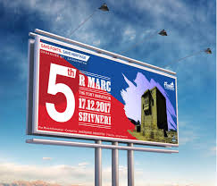 R Marc Adventure Clubs Billboard Designed By Wdsoft Pune