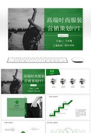 Marketing Plan Ppt Example Awesome Fashion Clothing Marketing Plan Ppt Template For Unlimited