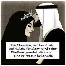 Islam Sprüche Islam Sprüche Added A New Photo Facebook
