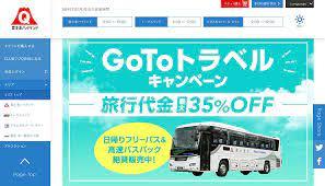 富士急 ハイ ランド バス