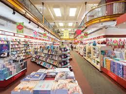 dymocks sydney cbd bookstore