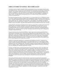 image result for statement of purpose sample essays african  image result for statement of purpose sample essays