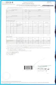 Proof Of Purchase Receipt Template Extraordinary Selling Car Receipt Template Goloveco