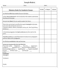 reflective essay standard grade best mba essay proofreading  reflective essay standard grade
