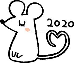 しっぽがハートの白い ねずみネズミ 鼠 かわいい2020子年イラスト無料