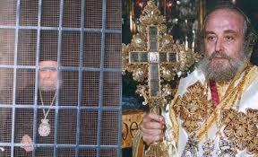 ΠΟΛΥ ΠΑΡΑΞΕΝΟ ,, Επιστολή δυσαρέσκειας του Πατριάρχη Ιεροσολύμων στον Αρχιεπίσκοπο Ιερώνυμο