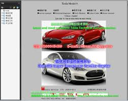 tesla model s workshop manual wiring diagram parts manual owners 85 85d p85d 90 90d p90d models etc can query all the tesla model s series car repair manual circuit diagram the spare parts catalogue working time