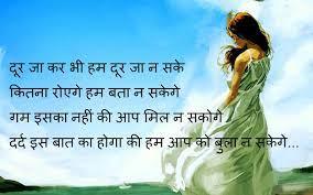 dard bhari shayari with images free ...