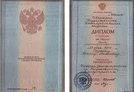 Саутин А М Инженер землеустроитель кадастровый инженер  Образование Высшее диплом с отличием БВС №0934424 от 28 06 2001г