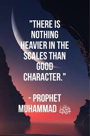 Beautiful Hadith Quotes Of Prophet Best Of Beautiful Collection Of Prophet Muhammad PBUH Quotes These