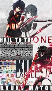 mal profile layouts kill la kill layout by naturalbrawler on deviantart