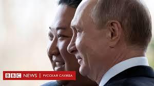 """Ким Чен Ына наградили <b>медалью</b> """"75 лет <b>Победы</b>"""". При чем тут ..."""