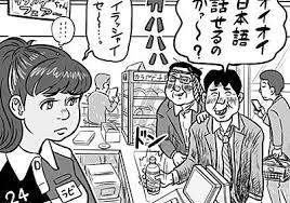 はてなブックマーク Fugamaitoのブックマーク 2019年5月8日