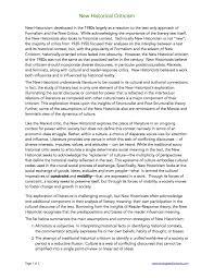 literary definition narrative essay << custom paper help literary definition narrative essay