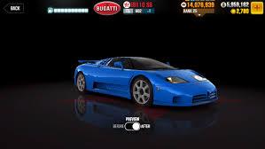 From 1991 to 1995, when the company was liquidated. Bugatti Eb110 Super Sport Csr Racing Wiki Fandom
