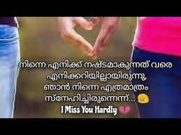 Malayalam Whatsapp Status Love YouTube Amazing Love Malayalam Memos