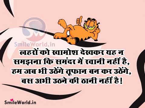attitude status in hindi shayari