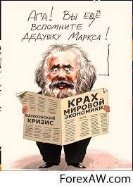 Капитал capital это Карикатура на Карла Маркса