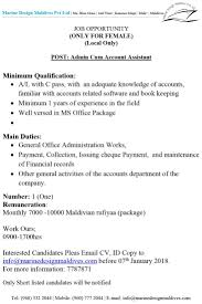 Store Manager Resume Sample Assistant Store Manager Resume Sample Resumes Livecareer Floor 83