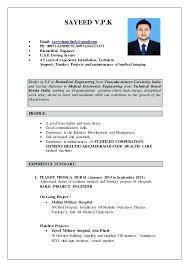 biomedical engineering resume me biomedical engineering resume essay writing services biomedical service engineer resume sample