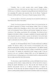 an essay on reading co an essay on reading