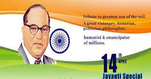 dr b r ambedkar jayanti images hd