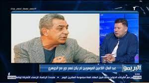 TeN TV - رضا عبد العال يفتح الناري: الجوهري كان بيدفع فلوس علشان يتقال اسمه  في المدرج