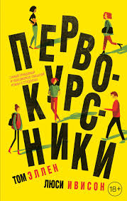владимир набоков молодежная литература страница 7