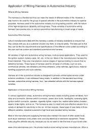 applicationofwiringharnessinautomotiveindustry phpapp thumbnail jpg cb